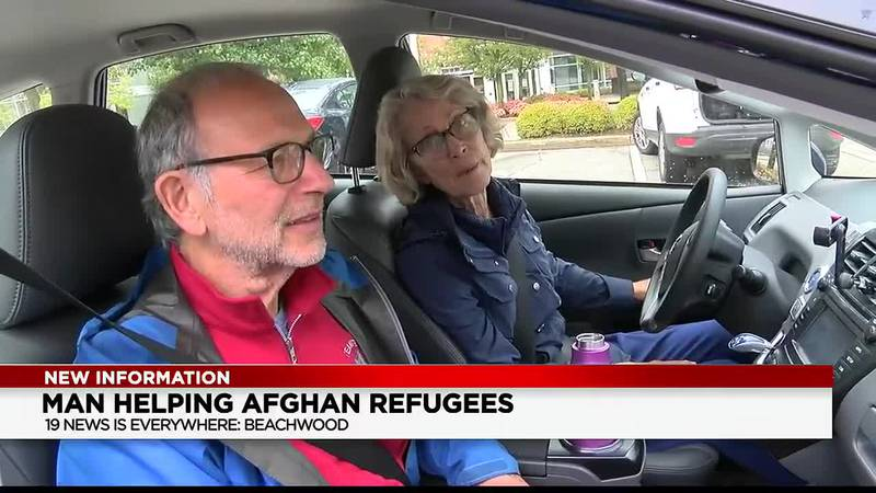 The City of Beachwood partnered with a resident for an Afghan Donation Drive this weekend.
