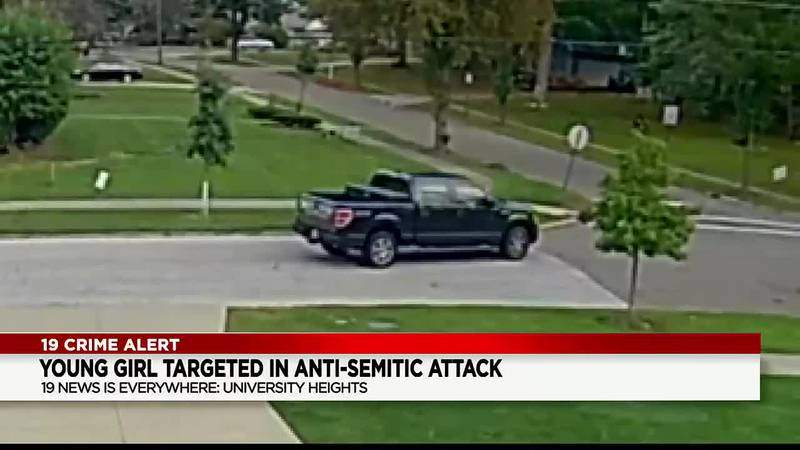 University Heights police search for woman responsible for anti-Semitic attack against teen