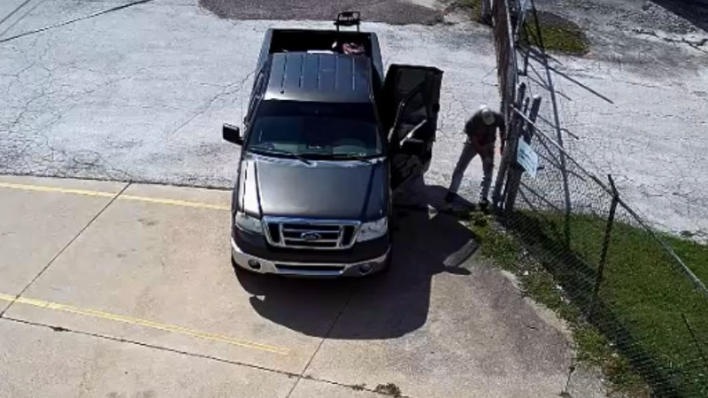Akron police are asking to for information on a suspect who cut a lock off a gate and stole a...